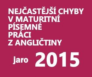 chyby-v-maturitni-pisemce-z-anglictiny-2015-jaro